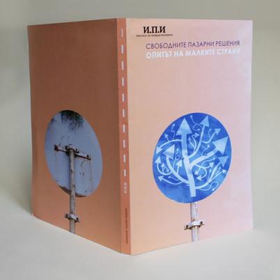 project_4: book   c o v e r