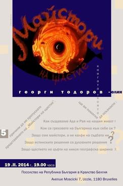 project_17: p o s t e r