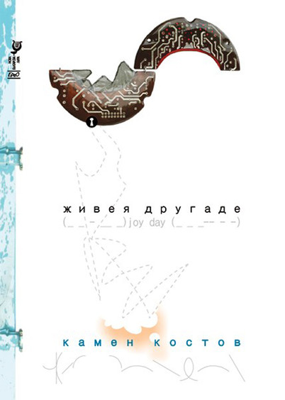 project_9: book   c o v e r