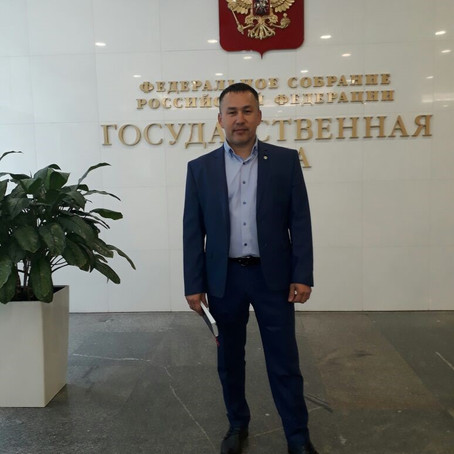 Рабочая встреча Председателя правления Парламентского Центра