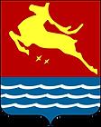 COA_Magadan,_Russian_Federation.svg.png