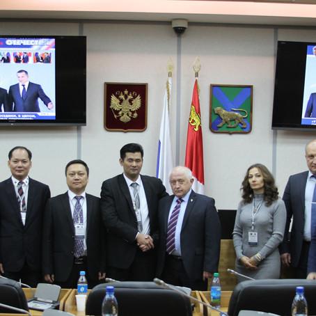 Международный Форум  Народной Дипломатии
