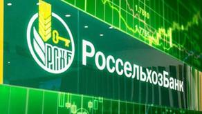 Встреча с представителями крупнейших компаний строительной отрасли в Приморском крае.