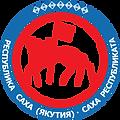 Gerb_Respibliki_Sakha_Yakutia1.png