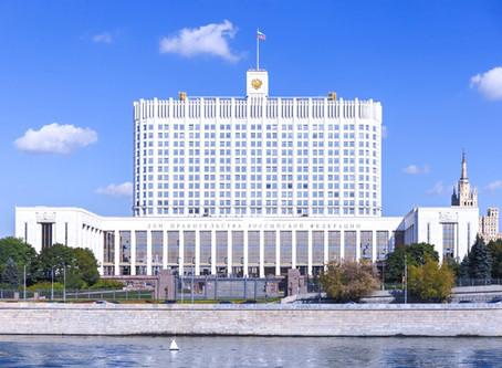"""Создание Парламентского Центра """"Комплексная Безопасность Отечества"""""""