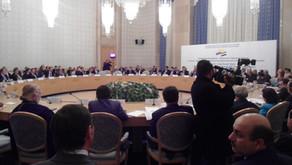 Работа народной дипломатии с целью  укрепления международных, социально-экономических отношений.