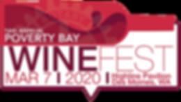 PovertyBayWineFestival 2020 logo.png