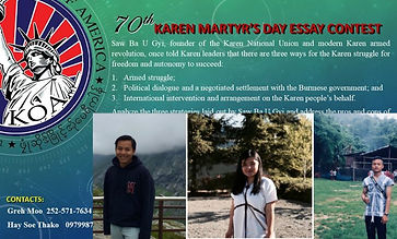 KOA-Essay-Winners-780x470.jpg