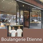 bouangerie-Etienne.png