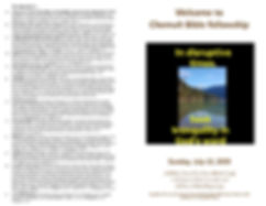Church bulletin July 12 2020.jpg