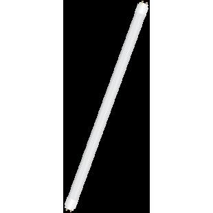 Tubular HO 40w - 48w