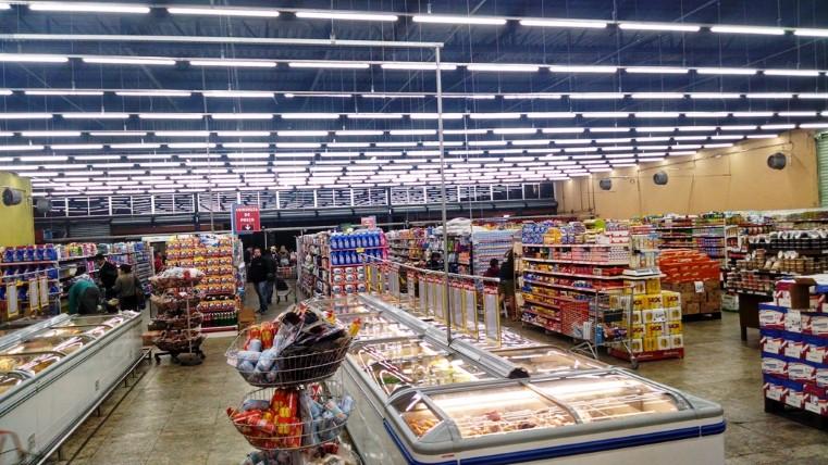 Supermercado Bahamas - MG