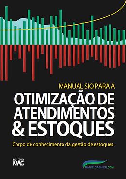 Manual SIO Capa Frente.png