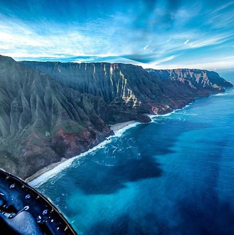 A heli amazing ride in kawai looked like