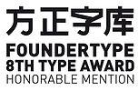 TDC61 winner (Type Directors Club Type design contest)