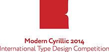 Modern Cyrillic 2014 Winner Checkpoint