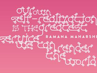 Quote of the Week: Vindaloo
