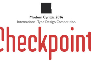 News: Modern Cyrillic 2014 Contest