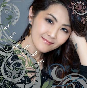 Kaoru Enjoji