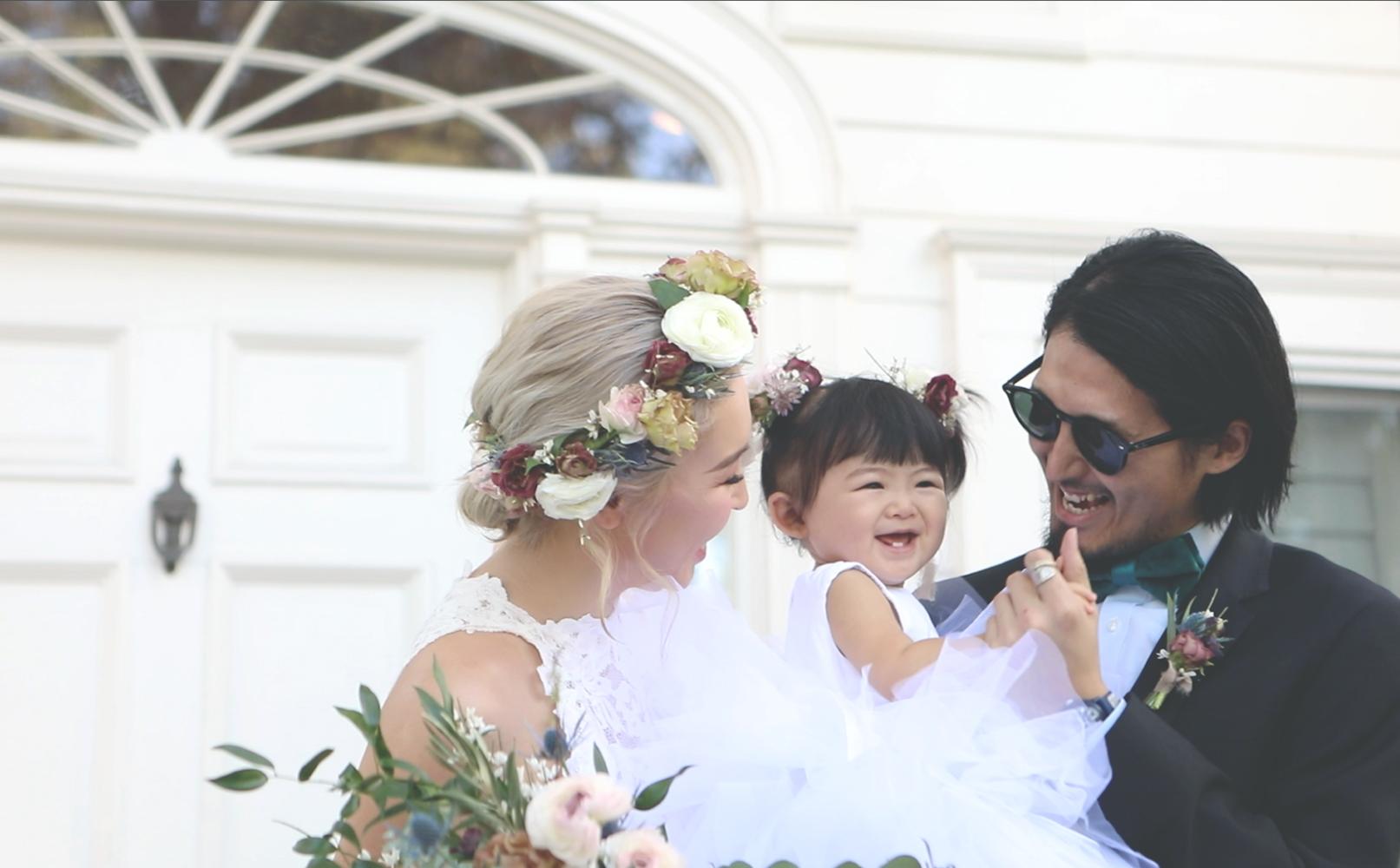Haruna & Taiga Wedding