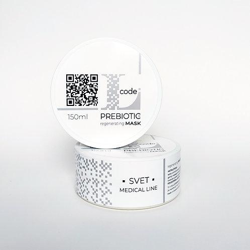 L-Code PREBIOTIC регенеруюча МАСКА 150 мл