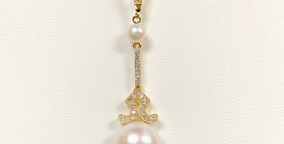 """Diamond & Double Pearl Pendant With 18"""" Chain in 14K Yellow Gold"""