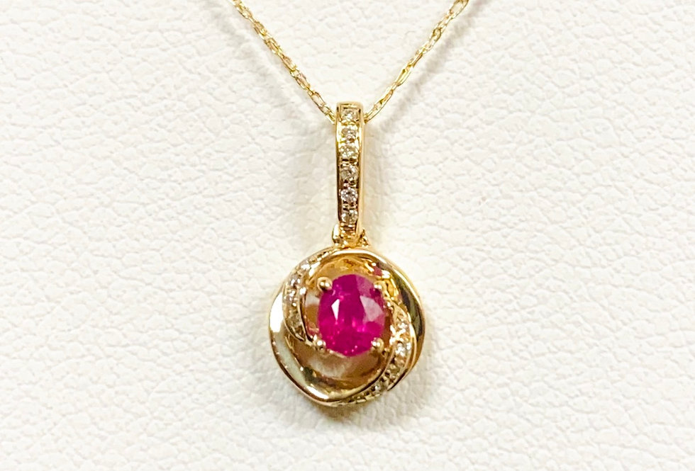 "Ruby & Diamond Pendant With 18"" Chain in 14K Yellow Gold"
