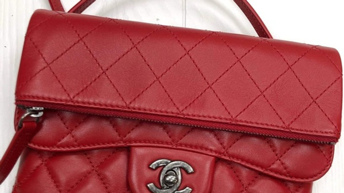 Chanel Small Folded Clutch - PreLoved