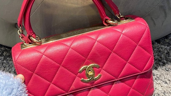 Chanel Small Trendy CC Bag - PreLoved