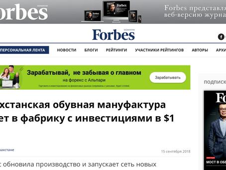 Как казахстанская обувная мануфактура вырастает в фабрику с инвестициями в $1 млн