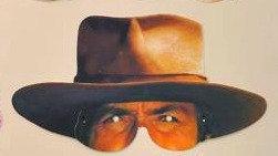 Διάσημων Μάσκες 20 αιώνα