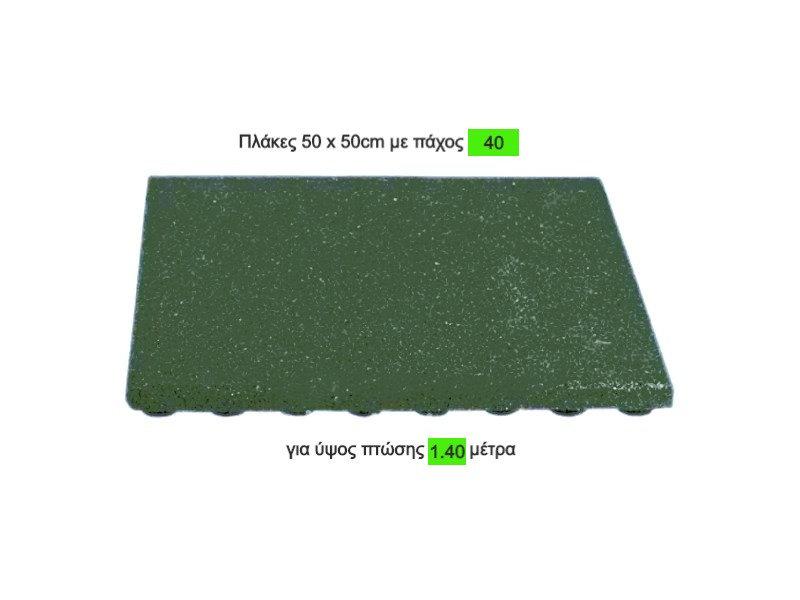 Δάπεδα Ασφαλείας Pro πάχος 40mm,50 x 50 εκ.Κωδ.SH73432