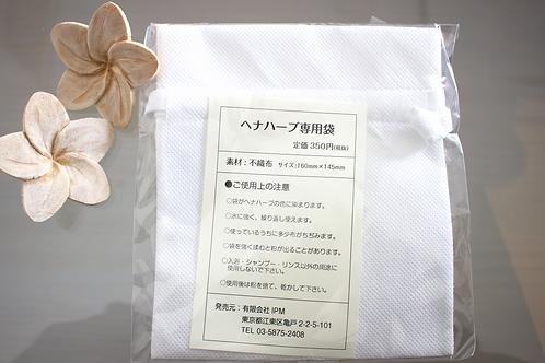 ヘナハーブ袋