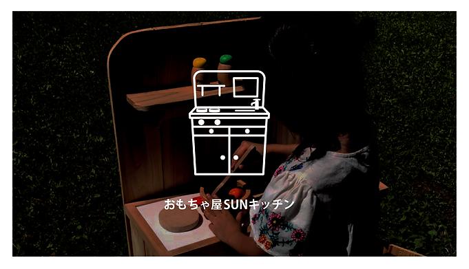 キッチンアイコン-02.png