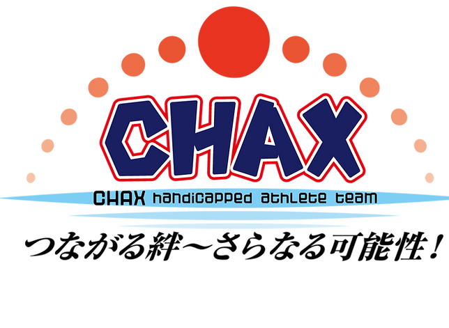 CHAX障がい者アスリートチームロゴ