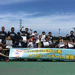 鳥取県障がい者スポーツ大会