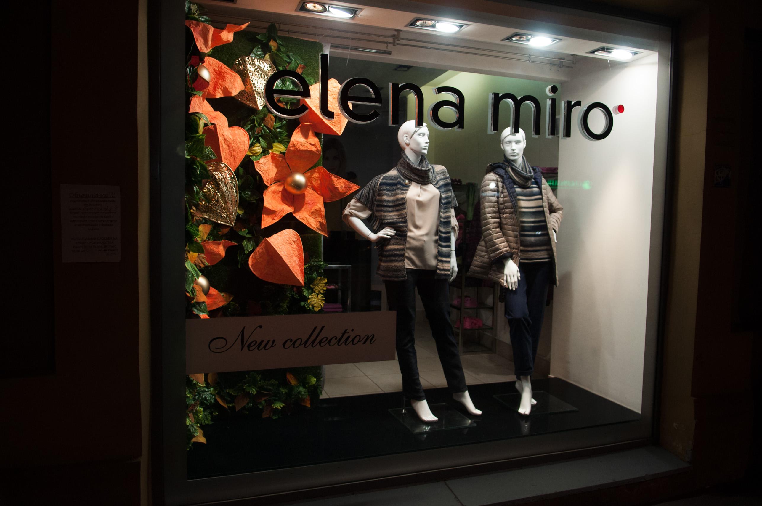 Огромные физалисы для Elena Miro