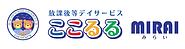 ここるるMIRAI-1.png