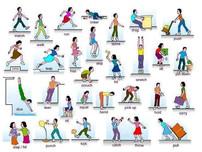Movement verbs
