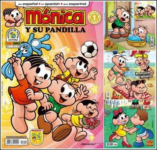 Turma da Mônica em espanhol!