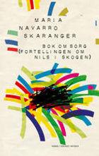 Box om song.jpg