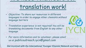 Second Call: Translators Needed!