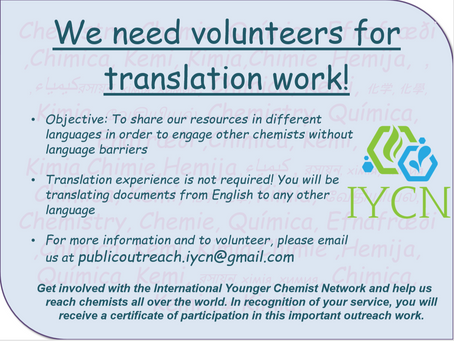 Volunteers needed for translation work