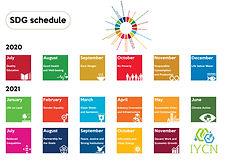 Calendar_schedule_3.jpg