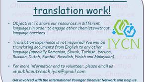 IYCN Looking For Translators