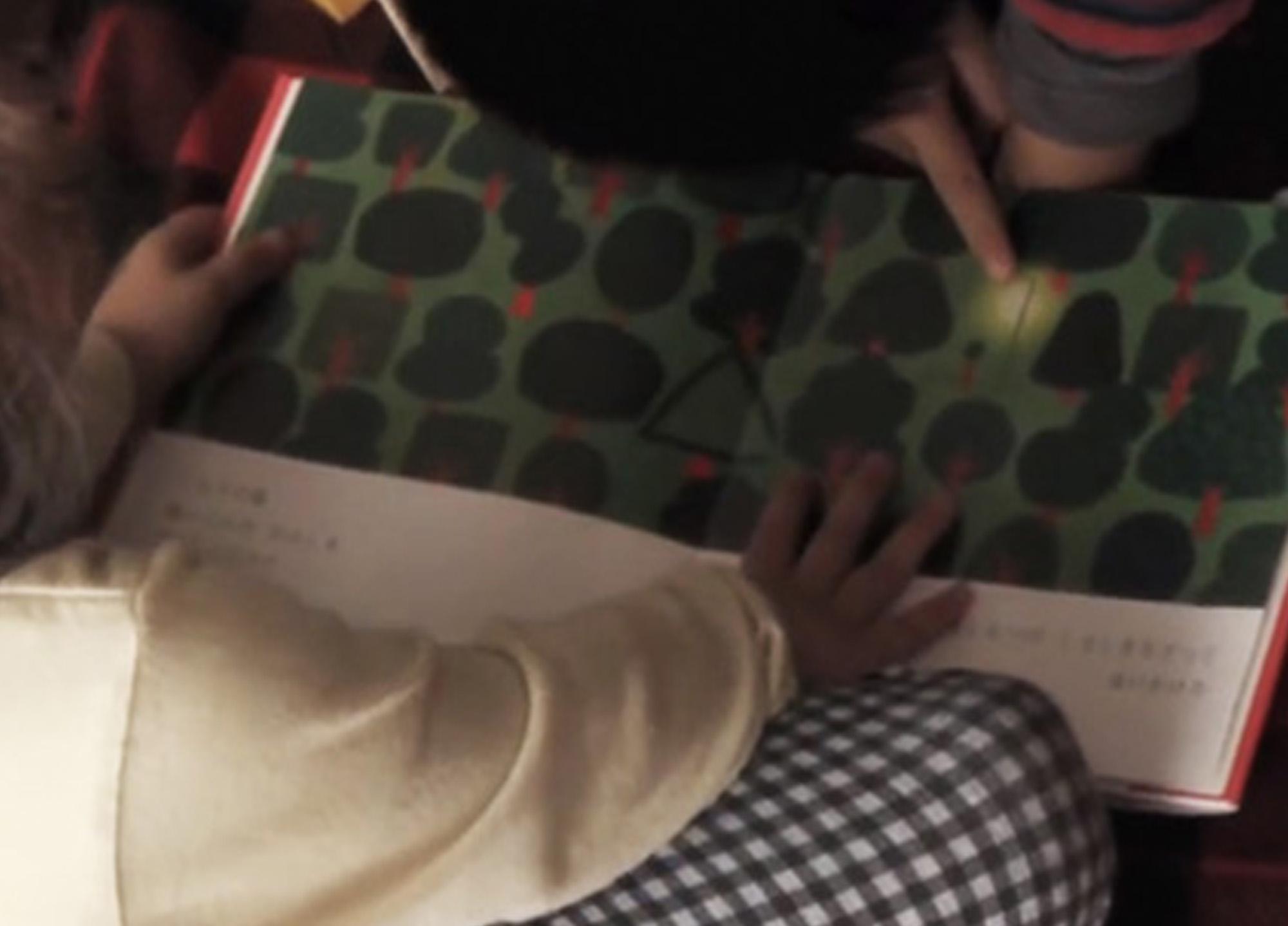 harmonic hammock / つもりの森 【MV】