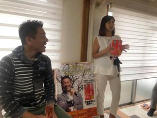 10/26大嶋さん来店講演記念! 未来を作る 新しい夢の叶え方