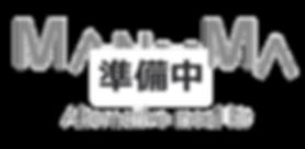 logo 背景なし_edited_edited.png