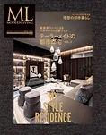 MLMEI201910-1 - コピー (313x400) (274x350).