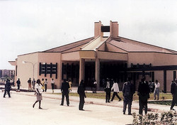 Law Faculty Lecture Theatre, UNIBEN